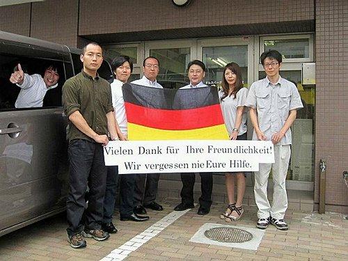Photo of Ein Jahr nach der Japan-Katastrophe: Olsberg-Tochterunternehmen schaut nach vorn