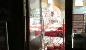 Wickede: Einbruch und Zigaretten-Diebstahl