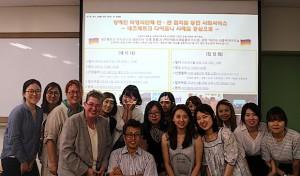 Konzepte der Netzwerk Diakonie finden sich in Seoul wieder