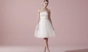 Kurze Brautmode mit Esprit