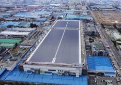 <b>LG Solar nimmt neue Produktionslinie in Betrieb</b>