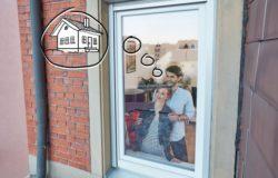 <b>Lebensziel Eigenheim – Vor allem Jüngere planen eigene vier Wände</b>